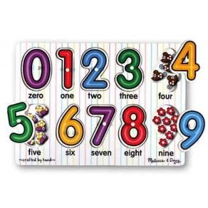 Puzzle lemn 'Cifre'